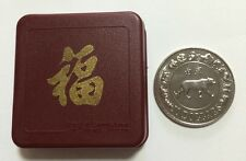 Singapore 1986 1st Series Lunar Year Of Tiger CU $10.00 Coin W/Plastic Box.