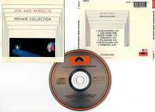 "JON & VANGELIS ""Private Collection"" (CD) 1983"