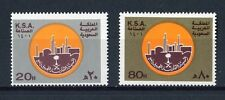 s3949) SAUDI ARABIA 1981 MNH**  Industrial week 2v