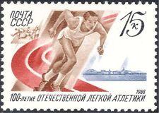 Rusia 1988 Deportes/juegos/pista de atletismo/tenis/atleta/animación 1v (n17868)