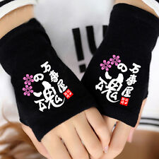HOT Anime GINTAMA Sakata Gintoki Cosplay Cotton Knitted Gloves Fingerless Mitten