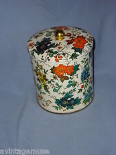 WHITE FLORAL FESTIVE VTG CANDY COOKIE TIN CANNISTER DAHER LONG ISLAND ENGLAND