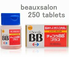 Chocola BB 250 tablets, Vitamin B supplement, Eisai, reduce acne, 2017-01