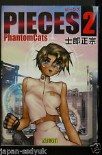 Masamune Shirow PIECES 2 Phantom Cats art book Japan