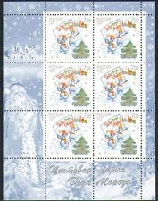 Russia 2006 New Year/Greetings/Ded Moroz/Christmas/Tree/Snowmen 6v shtlt n38514