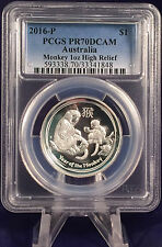 2016 Australian Lunar Monkey Proof High Relief PCGS PR70DCAM  1 oz Silver Coin