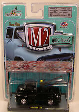 M2MACHINES 1:64 SCALE DIECAST METAL BLACK 1956 FORD COE TOW TRUCK