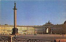 BR12905 Palace Squre view of the general headquarters   russia