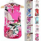 New Chinese Qipao Kids Child Girl Baby Peacock Cheongsam One-piece Dress Clothes