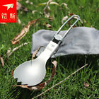 Keith Titanium Foldable Spoon Outdoor Camping Picnic Cookware Backpack Spork