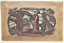 Chinese 1870s-1880s Intricately Carved 3 Dimensional Outdoor Scene Wood Panel