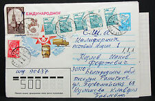 USSR Airmail Uprated Stationery Cover CCCP Stamp GS ZuF UdSSR Lupo Brief (H-7725