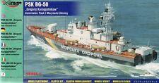 PSK BG-50 'GRIGORIY KUROPATNIKOV' UKRAINIAN BORDER GUARD SHIP 1/400 MIRAGE