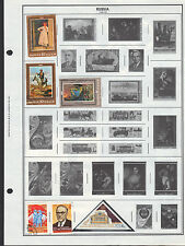 100 Russia 1980-1988 stamps including souvenir sheets