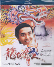 Legend of the Dragon Blu Ray Stephen Chow Teresa Mo NEW Eng Sub Comedy