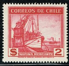 CHILE 1943 STAMP # 300 without wmk MNH SHIP MARINA MERCANTE