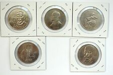 UNC USSR CCCP RUSSIA 1990 FULL SET of 5 COMMEMORATIVE 1 ROUBLE COIN LOT