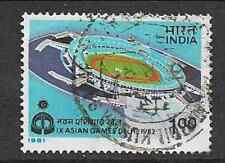 INDIA POSTAL ISSUE - 1981 - USED STAMP - ASIAN GAMES - NEW DELHI (3rd SERIES)
