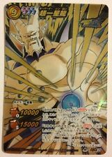 Dragon Ball Miracle Battle Carddass DB09 Super Syn Shenron Super Omega 28