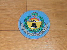 ROYAL SAUDI AIR FORCE SQUADRON / UNIT PATCH #1 - NEW