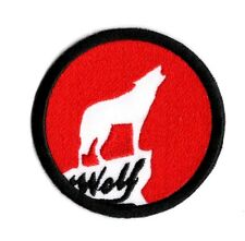 Wolf Lone Wolf Howling Animal Bitten Ware-Wolf Iron or Sew On Patch