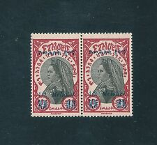 Ethiopia #225v VF MNH Overprint Errors - 1931 1/2m on 1m Empress Zauditu