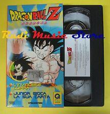 film VHS cartonata DRAGONBALL Z 2 L'invincibile coppia Junior gioca (F37)no dvd