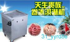 Square fried ice cream machine ice cream roll making machine 1200W