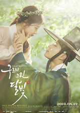 Moonlight Drawn by Clouds   NEW!    Korean Drama - GOOD ENG SUBS