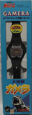 GAMERA : BOXED DIGITAL WATCH MADE BY TAKARA IN 1984 - VERY RARE (MLFP)