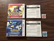 Pokemon Omega Ruby + Alpha Sapphire (Nintendo 3DS LOT) Complete - Tested