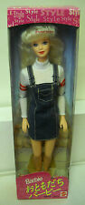 #6263 NRFB Mattel Japan Barbie Style Foreign Issue