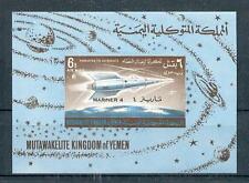 Raumfahrt - Space   Jemen Königreich  Block 20 B  Rakete  Mariner 4   **  (mnh)