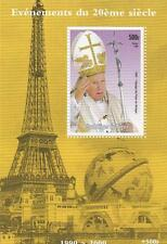 POPE JOHN PAUL II EIFFEL TOWER REPUBLIQUE DU NIGER 1998 MNH STAMP SHEETLET