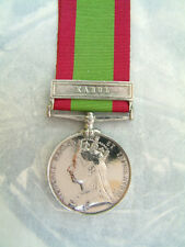 AFGHANISTAN MEDAL BRITISH INDIAN MILITARY FORCES ARMY KABUL BAR 2nd AFGHAN WAR