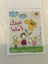 Lebanon MNH Stamp 2012 Mothers Day Rare Issue