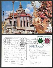 1973 Thailand Postcard - Hebdidon - Posted in Singapore