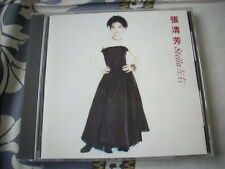 a941981 1993 CD Stella Chang  張清芳 Purely Left Right 左右