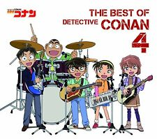 ANIME Music SOUNDTRACK CD Detective Conan Case Closed  4~THE BEST OF DETECTIVE