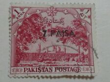 Pakistan Stamp - 1 ANNA