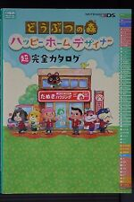 JAPAN Animal Crossing: Happy Home Designer Chou-Kanzen Catalog (Guide Book)