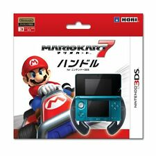 Mario Kart 7 steering wheel for Nintendo 3DS [Japan Import]