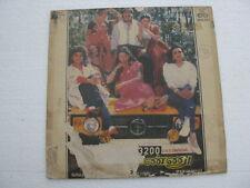 Dhaayam Onnu ILAIYARAAJA Tamil Film LP Record Bollywood India-1208
