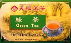Pure Green Tea 100 Bags 6.4 oz Weight Loss Slim 3 Month