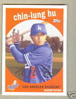 2008 TOPPS TRADING CARD HISTORY #28 CHIN-LUNG-HU * Los Angeles Dodgers SS