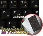 ENGLISH KOREAN NON-TRANSPARENT KEYBOARD STICKER BLACK