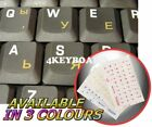 BULGARIAN TRANSPARENT KEY STICKER YELLOW
