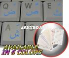 FARSI (PERSIAN) TRANSPARENT KEY STICKER BLUE