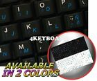 SPANISH LATIN AMERICA ENGLISH NETBOOK KEY STICKER BLACK