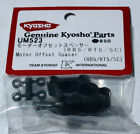 Kyosho Motor Offset Spacer RB5 ~KYOUM523